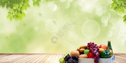 美味水果图片
