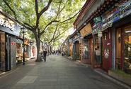 北京胡同风景图片