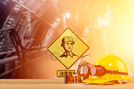 煤矿安全生产图片