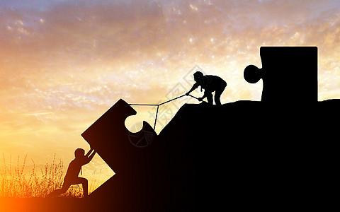 激励员工成长理念图片