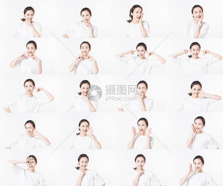 女性表情脸捂表情包搞笑图片狗图片图片素材_免费下载_jpg青年格图片