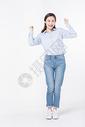 开心的青年女性图片