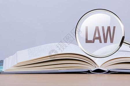 法律的尊严图片