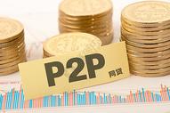 P2P  网贷图片