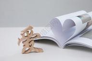 情人节背景素材图片