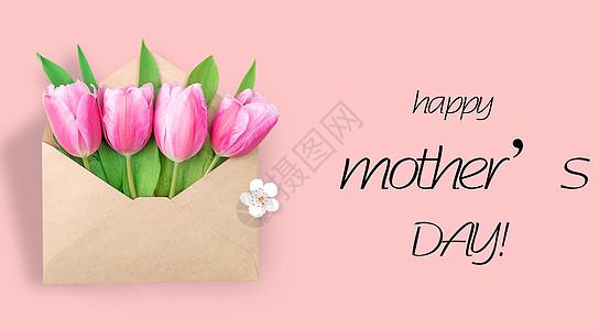 母亲节创意banner图片
