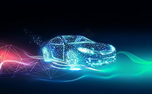 智能汽车 图片