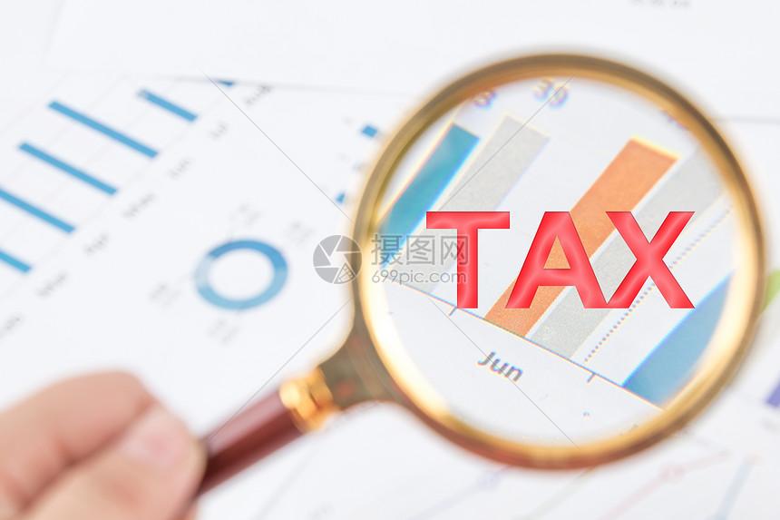 放大镜下的税收图片