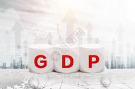 经济GDP图片