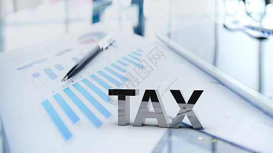 纳税背景图片