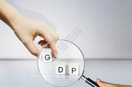 创意GDP图图片