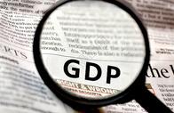 放大镜下的GDP图片