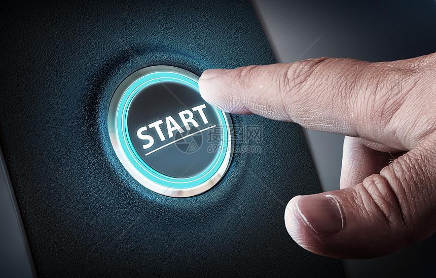 手点开始按钮图片