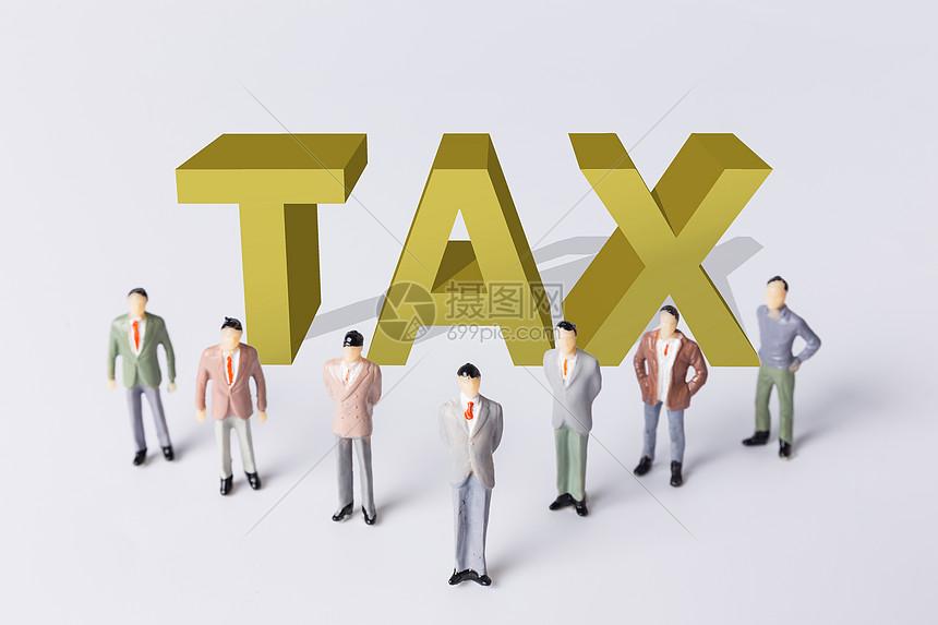 金融税务背景图片