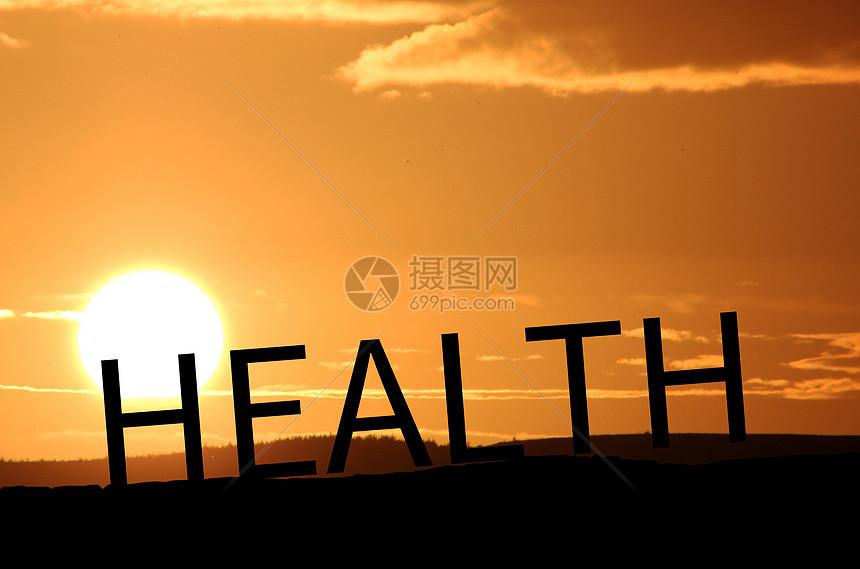 健康抽象概念图图片