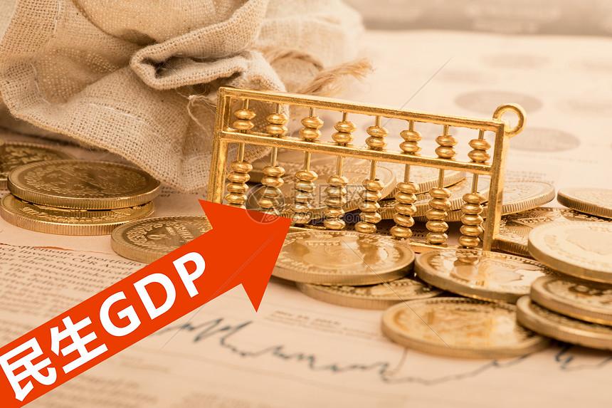 GDP抽象创意背景图片