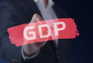手写的GDP图片