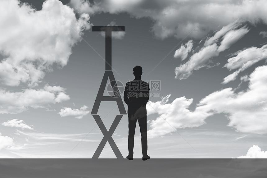 个人起征税图片