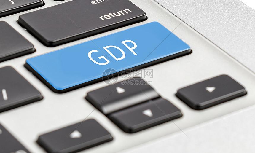 按键上的GDP图片