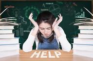 学生压力图片