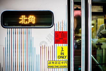 香港北角图片