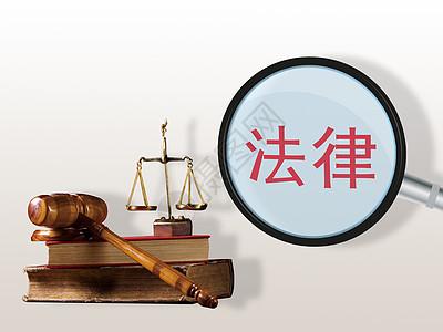 法律天平高清图片