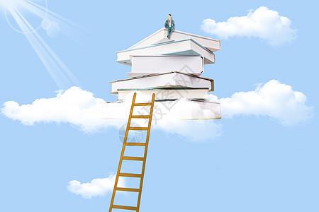 登梯上云层看书图片
