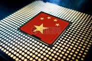中国芯图片
