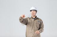 工人未来科技点击图片