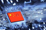 中国科技芯片图片