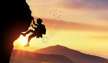 励志攀登背景图片