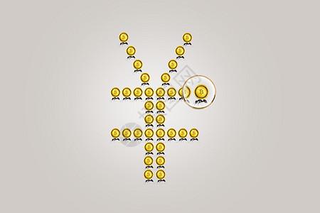 比特币美金符号图片