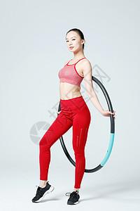 健身运动女性转呼啦圈图片