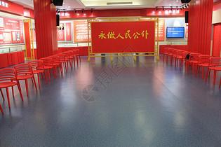 红色教育党政领导干部培训教室图片