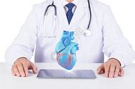 保护心脏图片