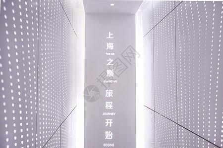 上海中心内饰图片