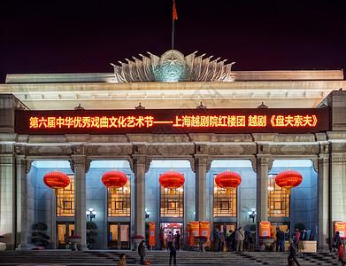 武汉剧院门前等待进场的人群图片