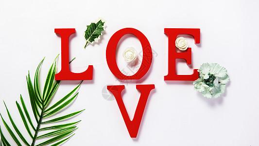 白色背景上的LOVE字母图片
