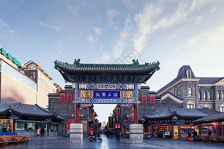 天津津门故里图片