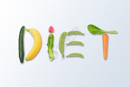 素食减肥图片