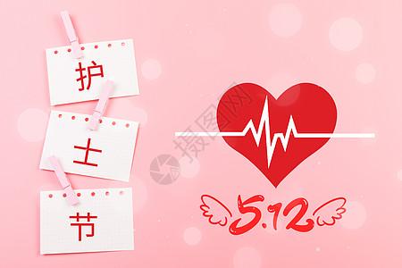 护士节温馨背景图片