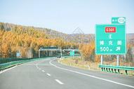 内蒙古大兴安岭地区自驾游图片
