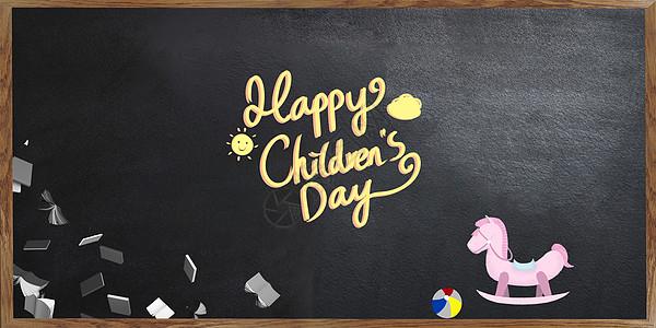 61儿童节背景图片