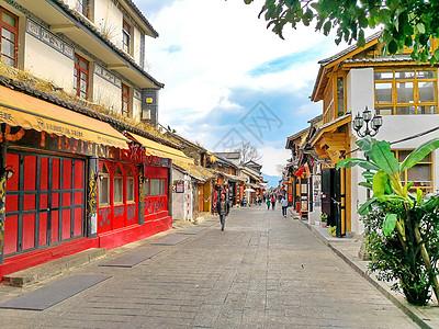 大理古城街景图片