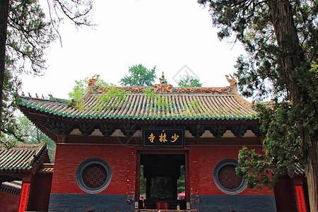 河南郑州登封嵩山少林寺图片