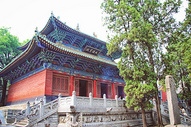 河南郑州登封嵩山少林寺大雄宝殿图片
