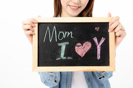 手持母亲节黑板的女大学生图片