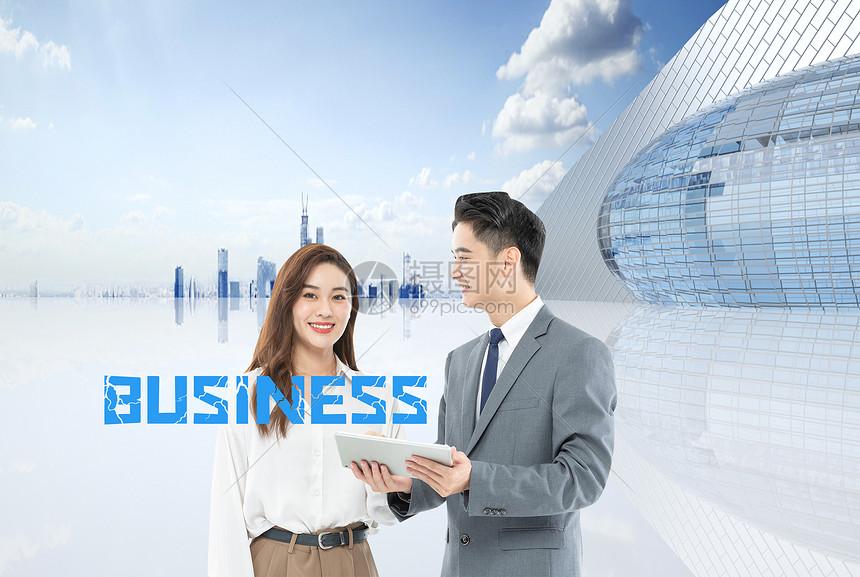 商务男士与商业计划下载图片