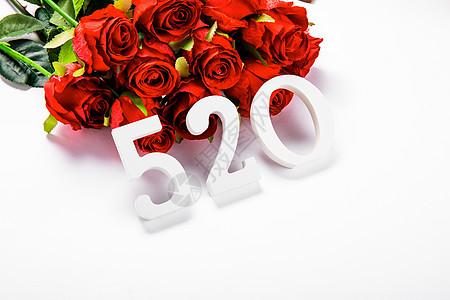 520表白日摄影图图片大全