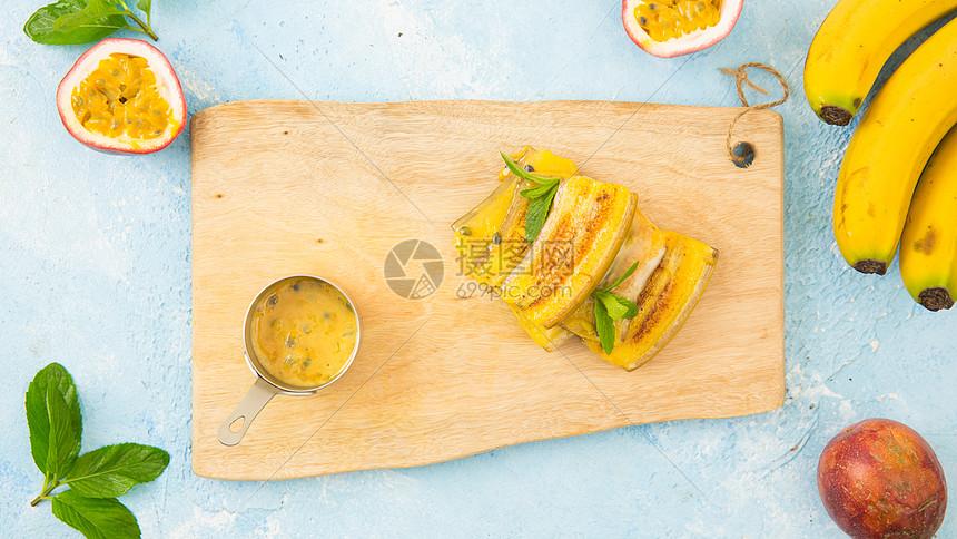 香蕉百香果蛋糕 大暑图片